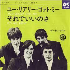 The Kinks – You Really Got Me ...